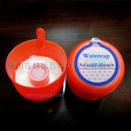 热封膜纯净水盖(C2型)