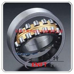 供应NSK日本进口轴承7220B型号轴承