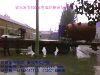 河南搪瓷反應釜,搪瓷電加熱反應釜價格