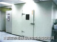 大型环境试验室