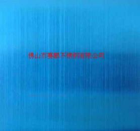 蓝色拉丝不锈钢