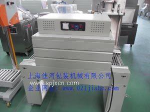 外墻保溫板熱收縮包裝機