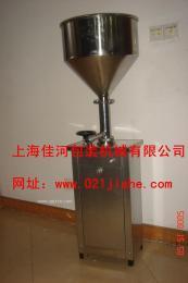 膏液灌裝機