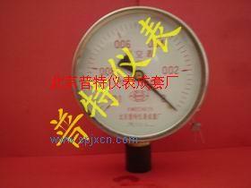供应Z100-150真空压力表