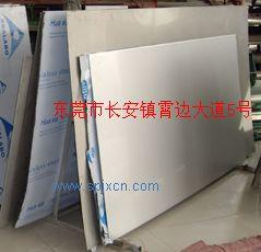 环保304不锈钢2b板/sus321不锈钢板