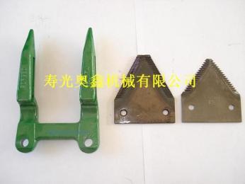 供應收割機刀片