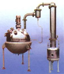 QS系列球形濃縮罐