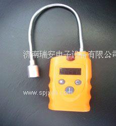 RBBJ-T手持式氢气泄漏报警器