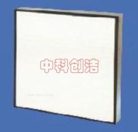 AAF無隔板高效空氣過濾器
