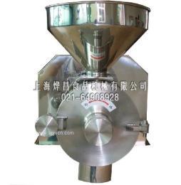 上海五谷杂粮磨粉机