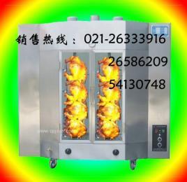 ZC-24烤禽爐(多種型號供應)