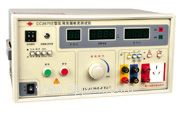 CC2675E医用泄漏电流测试仪