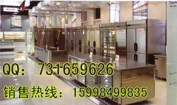 三洋冷柜三洋保鲜工作台SUR-FC1261N