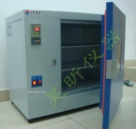 耐高温试验箱