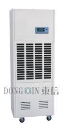 上海工业除湿器、工业干燥机、工业防潮器