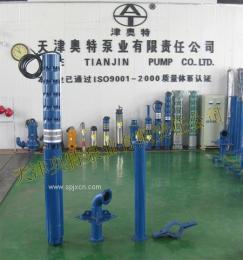 天津热水泵销售-热水潜水泵经销