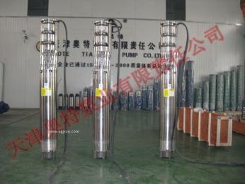 天津不锈钢热水泵-耐腐蚀热水潜水泵