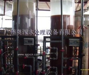 佛山离子交换设备|广东离子交换设备|中山离子交换设备|广州离子交换设备