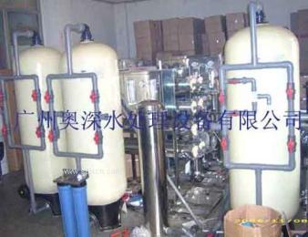 佛山软化水设备|广东软化水设备|中山软化水设备|广州软化水设备