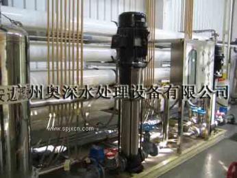 佛山除铁锰设备|广东除铁锰设备|中山除铁锰设备|广州除铁锰设备