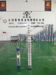 供应不锈钢316L海水泵