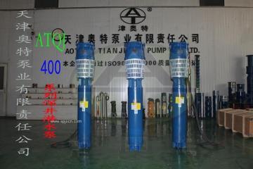 天津矿用潜水泵-大排量矿用排水泵