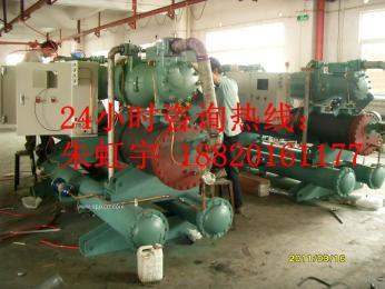 工业低温冷水机组