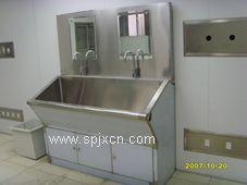 自動感應洗手池