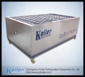 3吨工业制冰机