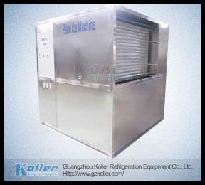 8吨大型工业板冰制冰机