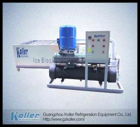 2吨 制冰机