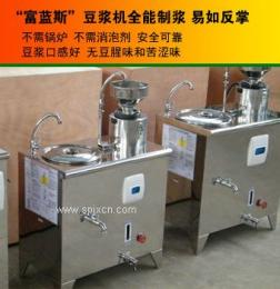 HW-B一体化豆浆机