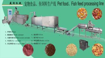 浮水魚飼料生產線