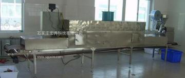 微波消失模干燥设备 微波乳胶干燥设备  微波解冻设备