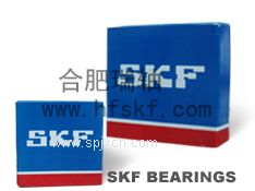 SKF进口轴承 NSK进口轴承 FAG进口轴承