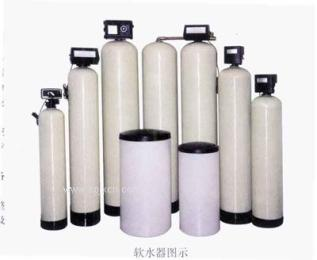 供應山東全自動大型軟化水設備  生產廠家
