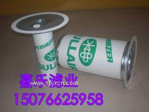 壽力油氣分離器