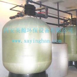 工业锅炉软水设备