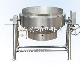 液化气炒锅