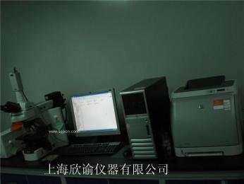 染色体分析系统
