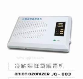 自动、数码型负离子杀菌机/臭氧消毒机/解毒机