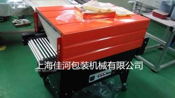 BS-4525A加長型噴氣熱收縮包裝機
