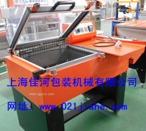FW-5540型二合一热收缩包装机