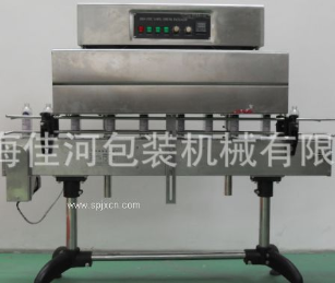 BS-1538瓶口标签收缩机