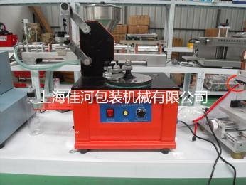 圆盘电动油墨移印机
