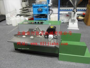 MY-380固體墨輪印字機