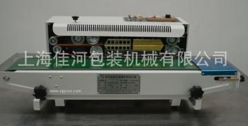 FR-900连续塑料封口机