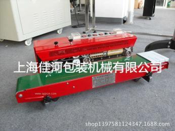 FRM-980墨轮印字封口机