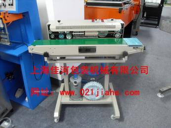 FR900C型 多功能充氣薄膜封口機