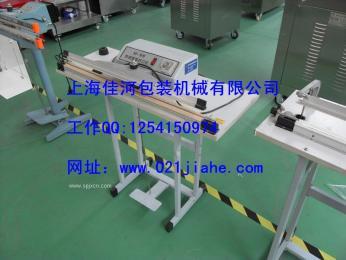 SF300 400 500 600 700 800 1000简易脚踏封口机